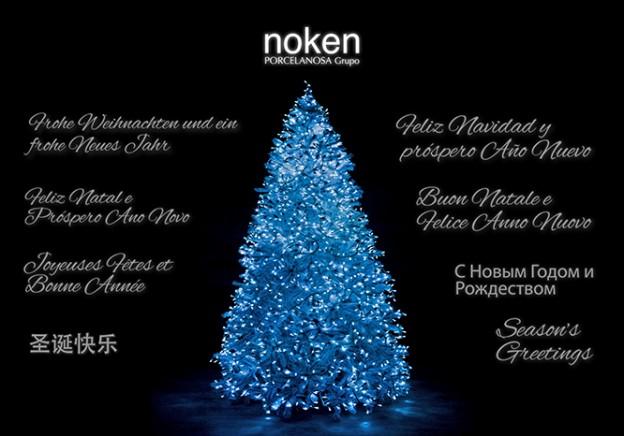 felices_fiestas2015_Noken